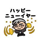 武道じいちゃん(年始年末編)都城弁(個別スタンプ:10)