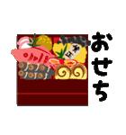 武道じいちゃん(年始年末編)都城弁(個別スタンプ:13)