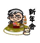 武道じいちゃん(年始年末編)都城弁(個別スタンプ:17)