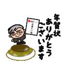 武道じいちゃん(年始年末編)都城弁(個別スタンプ:21)