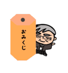 武道じいちゃん(年始年末編)都城弁(個別スタンプ:25)