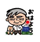 武道じいちゃん(年始年末編)都城弁(個別スタンプ:29)