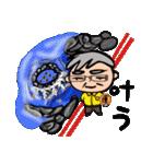 武道じいちゃん(年始年末編)都城弁(個別スタンプ:32)