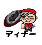 武道じいちゃん(年始年末編)都城弁(個別スタンプ:33)