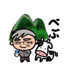 武道じいちゃん(年始年末編)都城弁(個別スタンプ:38)