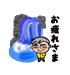武道じいちゃん(年始年末編)都城弁(個別スタンプ:39)