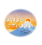 おはようございます、おはよう、富士山、ダイヤモンド富士、初日の出(個別スタンプ:01)