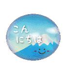 こんにちは、富士山(個別スタンプ:02)