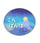 こんばんは、富士山、パール富士(個別スタンプ:03)