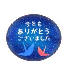 今年もありがとうございました、折り鶴(個別スタンプ:18)
