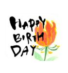 花の絵と年末年始のお礼・お祝い・誕生日(個別スタンプ:02)