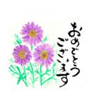 花の絵と年末年始のお礼・お祝い・誕生日(個別スタンプ:03)