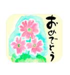 花の絵と年末年始のお礼・お祝い・誕生日(個別スタンプ:04)