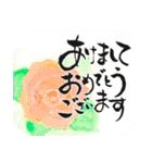 花の絵と年末年始のお礼・お祝い・誕生日(個別スタンプ:07)