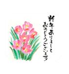 花の絵と年末年始のお礼・お祝い・誕生日(個別スタンプ:08)