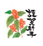 花の絵と年末年始のお礼・お祝い・誕生日(個別スタンプ:09)