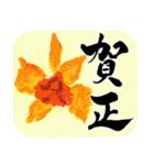 花の絵と年末年始のお礼・お祝い・誕生日(個別スタンプ:14)
