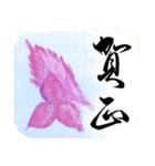 花の絵と年末年始のお礼・お祝い・誕生日(個別スタンプ:15)