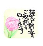 花の絵と年末年始のお礼・お祝い・誕生日(個別スタンプ:16)
