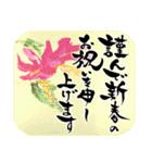 花の絵と年末年始のお礼・お祝い・誕生日(個別スタンプ:17)