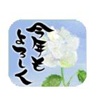花の絵と年末年始のお礼・お祝い・誕生日(個別スタンプ:23)