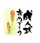 花の絵と年末年始のお礼・お祝い・誕生日(個別スタンプ:24)