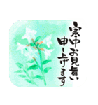 花の絵と年末年始のお礼・お祝い・誕生日(個別スタンプ:25)