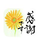 花の絵と年末年始のお礼・お祝い・誕生日(個別スタンプ:29)