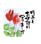 花の絵と年末年始のお礼・お祝い・誕生日(個別スタンプ:30)
