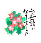 花の絵と年末年始のお礼・お祝い・誕生日(個別スタンプ:31)