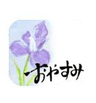 花の絵と年末年始のお礼・お祝い・誕生日(個別スタンプ:35)