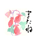 花の絵と年末年始のお礼・お祝い・誕生日(個別スタンプ:36)