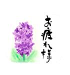 花の絵と年末年始のお礼・お祝い・誕生日(個別スタンプ:37)