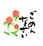 花の絵と年末年始のお礼・お祝い・誕生日(個別スタンプ:40)