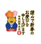 動く!もっと大人のお正月(年賀・亥年)(個別スタンプ:01)