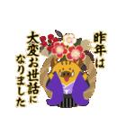 動く!もっと大人のお正月(年賀・亥年)(個別スタンプ:05)