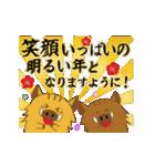 動く!もっと大人のお正月(年賀・亥年)(個別スタンプ:09)
