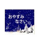 動く!もっと大人のお正月(年賀・亥年)(個別スタンプ:19)