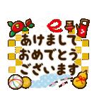 かわいい主婦の1日【お正月編】(個別スタンプ:03)