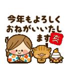 かわいい主婦の1日【お正月編】(個別スタンプ:04)