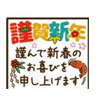 かわいい主婦の1日【お正月編】(個別スタンプ:05)