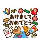 かわいい主婦の1日【お正月編】(個別スタンプ:06)