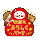 かわいい主婦の1日【お正月編】(個別スタンプ:07)