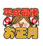 かわいい主婦の1日【お正月編】(個別スタンプ:08)