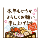 かわいい主婦の1日【お正月編】(個別スタンプ:09)