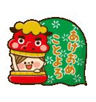 かわいい主婦の1日【お正月編】(個別スタンプ:10)
