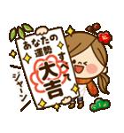 かわいい主婦の1日【お正月編】(個別スタンプ:14)