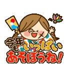 かわいい主婦の1日【お正月編】(個別スタンプ:15)
