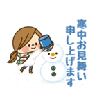 かわいい主婦の1日【お正月編】(個別スタンプ:19)