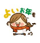 かわいい主婦の1日【お正月編】(個別スタンプ:20)
